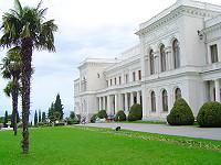 Последняя резиденция Николая II